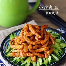 小炒肉丝#樱花味道#