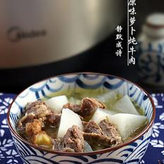 萝卜炖牛肉