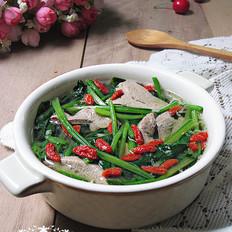 波菜枸杞猪肝汤