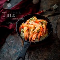 香蒜黄油烤虾