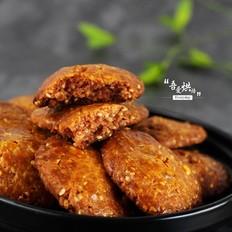 广东四大名饼之一:鸡仔饼