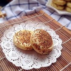 椒盐油酥烧饼