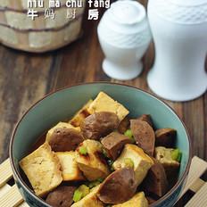 牛肉丸焖豆腐
