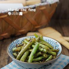 干菜四季豆小炒