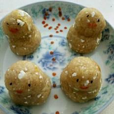 咸鴨蛋糯米飯