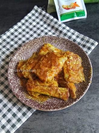 咖喱带鱼#午餐的做法