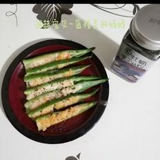 宝宝辅食-补锌秋葵虾条