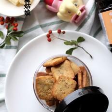 糖桂花饼干