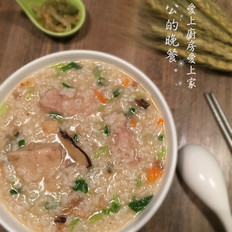 海鲜干芋头粥