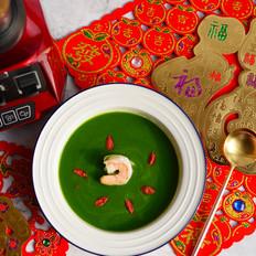 营养丰富的蔬菜浓汤