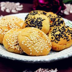 黑白芝麻酥饼