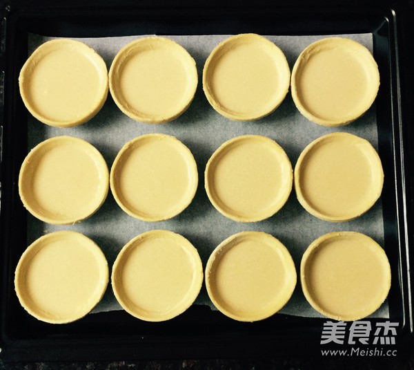 蛋挞的做法【步骤图】_菜谱_美食杰