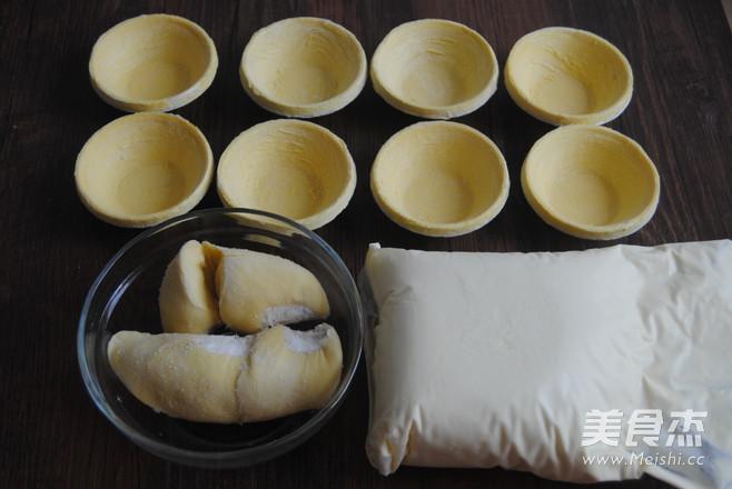 奶酪榴莲酥的做法【步骤图】_菜谱_美食杰