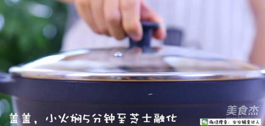 辅食肥牛大阪烧食谱牛腩山药做法简单宝宝西红柿图片