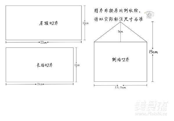 设计好姜饼屋的图纸,按图纸尺寸裁出硬纸板备用