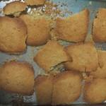美食杨Yang姜核桃饼干的做法