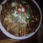 再叫我一次^O^(来自腾讯.)酱汁脆香豆腐的做法