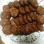 蓝山4890巧克力杏仁饼干的做法