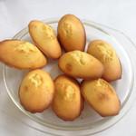 阿诺妈名品汇-香橙玛德琳的做法