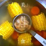 ❀╮甜甜╭❀玉米胡萝卜脊骨汤的做法