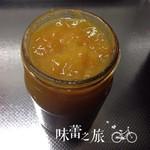 flavor-香金桔果酱的做法