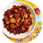 Itsm麻婆豆腐的做法