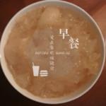 杰米5918574346银耳雪梨汤的做法