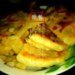 杰米5107701969家常葱花饼的做法
