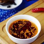 18LS28xgl零落陕西最家常的油泼辣子的做法