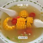 啊~饭来啦玉米大骨汤的做法