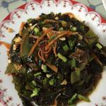 ViVid9854凉拌裙带菜的做法