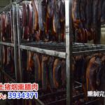 知行5289手撕包菜炒腊肉的做法