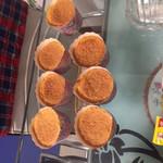 杰米6126257344杯子蛋糕的做法