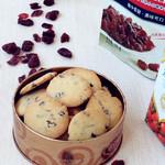 杰米田园蔓越莓曲奇饼干的做法