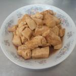 杰米田园辣椒焖豆腐的做法