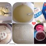 香喷喷的微博红豆牛奶棒冰的做法