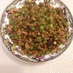 李嘉里榄菜肉碎四季豆的做法