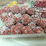 高小翔^_^(来自微信.)椰香山楂雪丽球的做法