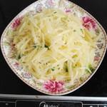 飘雪的季节(来自腾讯....)醋溜土豆丝的做法