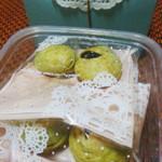leeday红枣燕麦馅绿茶酥的做法