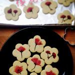 qzuser1452262962樱花饼干的做法