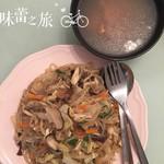 弗罗拉的秘密韩式炒杂菜的做法