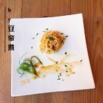 豆帝煮沙县拌面的做法