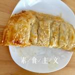 甲状胖蟹[快厨房] 快手早餐香蕉飞饼的做法