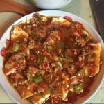 爱做饭的赵小凡巧蒸香辣豆腐的做法