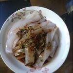 2013燕女郎苋菜汁凉粉的做法