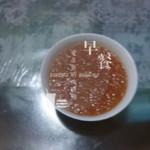 杰米8735823951柚子茶的做法