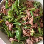 s-yuanng孜然葱爆羊肉的做法