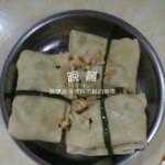 思韩(来自腾讯.)素豆腐包的做法