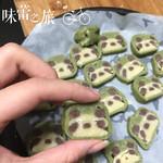 脆脆。熊猫饼干的做法